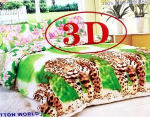 3D Patalynė